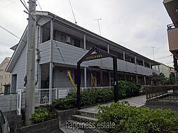 神奈川県相模原市中央区上矢部2丁目の賃貸アパートの外観