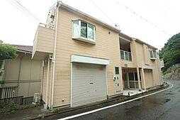 塩屋駅 3.3万円
