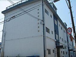 常吉マンション[3階]の外観
