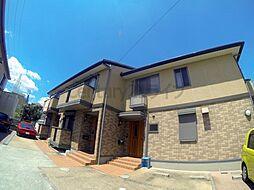 [テラスハウス] 兵庫県伊丹市奥畑2丁目 の賃貸【/】の外観