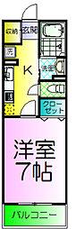 フェリーチェ堺[2階]の間取り