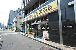 どんどん庵葵町店まで303m