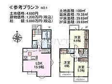1号地 建物プラン例(間取図) 調布市八雲台1丁目