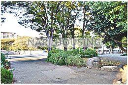 公園矢川上公園まで1063m