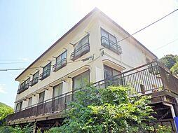 鈴蘭荘[1階]の外観