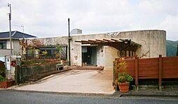 花山駅 2,380万円