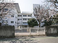 府中市立矢崎小学校 距離700m