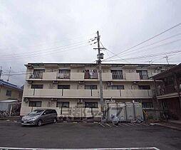 京都府京都市右京区嵯峨野嵯峨ノ段町の賃貸マンションの外観