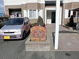 愛知県北名古屋市沖村岡の賃貸アパートの外観