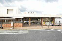 JR中央本線「瑞浪駅」利用圏内。
