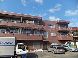 菅原マンション[3階]の外観