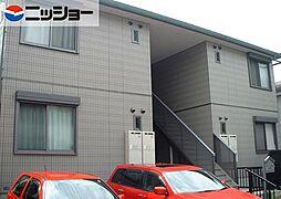 ラフィネ千代田B棟[2階]の外観