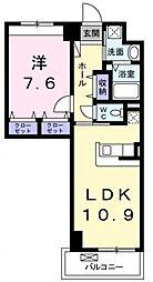 グランユニゾン[5階]の間取り