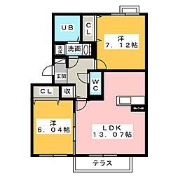 ロイヤルガーデン ルピナス館[3階]の間取り