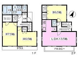JR高崎線 宮原駅 徒歩18分の賃貸一戸建て 1階3LDKの間取り