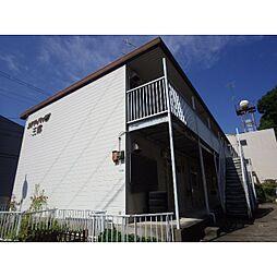 奈良県生駒郡三郷町立野南1丁目の賃貸アパートの外観