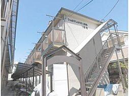 シャルマンハウス石田1番館[1階]の外観