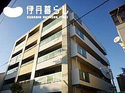 兵庫県伊丹市平松1丁目の賃貸マンションの外観