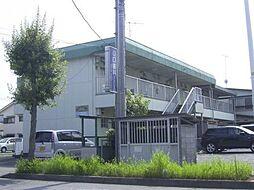東京都福生市南田園2丁目の賃貸マンションの外観