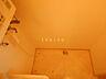 その他,1LDK,面積30.26m2,賃料3.9万円,札幌市営東西線 二十四軒駅 徒歩5分,JR函館本線 琴似駅 徒歩17分,北海道札幌市西区二十四軒一条2丁目3番29号