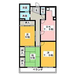 グリーン松坂[2階]の間取り