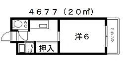 田辺ハイム[1階]の間取り