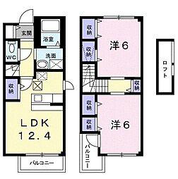 大阪府河内長野市荘園町の賃貸アパートの間取り