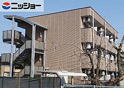 ロイヤル富州[3階]の外観