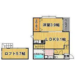 マックス井尻アルカディア[1階]の間取り