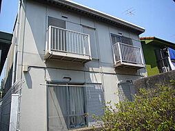 神奈川県相模原市緑区相原2丁目の賃貸アパートの外観