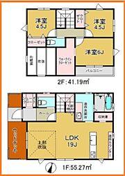 京成臼井駅 2,680万円