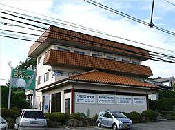 嶋村マンション[301号室号室]の外観