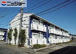 ポアソン・ボワール B棟[1階]の外観
