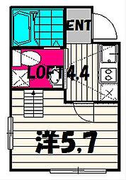アザーレ鶴川[1階]の間取り