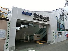 京王井の頭線 富士見ヶ丘駅