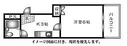 広島県広島市西区三篠町1丁目の賃貸マンションの間取り