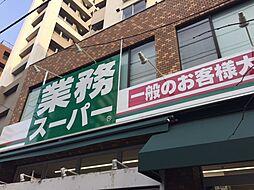 伊澤コーポ[2階]の外観