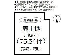 姫路市藤ケ台