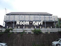 東京都豊島区駒込3丁目の賃貸アパートの外観