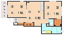 ザックス宮司浜[1階]の間取り