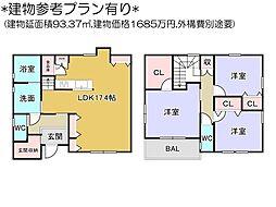 京都地下鉄東西線 椥辻駅 徒歩9分