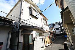 [一戸建] 兵庫県尼崎市浜3丁目 の賃貸【/】の外観