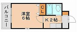 メゾンドフレイエ[2階]の間取り
