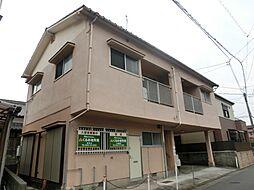 第二ふじ荘[2階]の外観