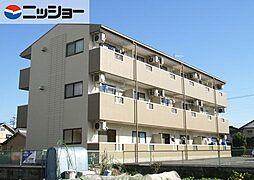 サンハイツ緑ヶ丘[3階]の外観