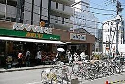スーパーあまいけ久米川店(スーパー)まで617m