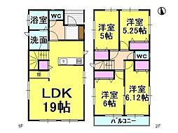 高蔵寺駅 2,530万円