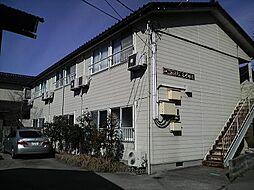加賀笠間駅 2.6万円