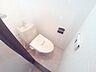 トイレ,1K,面積18m2,賃料3.0万円,阪急神戸本線 御影駅 徒歩10分,,兵庫県神戸市東灘区鴨子ケ原1丁目