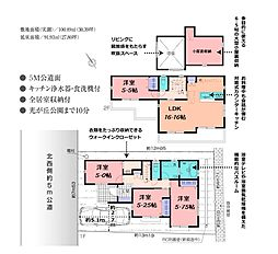 地下鉄成増駅 3,780万円